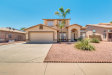 Photo of 9003 W Encanto Boulevard, Phoenix, AZ 85037 (MLS # 5647485)