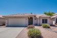Photo of 6821 W Cherry Hills Drive, Peoria, AZ 85345 (MLS # 5647517)