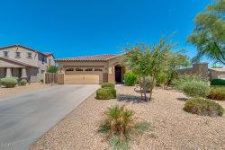 Photo of 4355 N 156th Drive, Goodyear, AZ 85395 (MLS # 5647722)