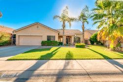 Photo of 1138 S Western Skies Drive, Gilbert, AZ 85296 (MLS # 5648129)