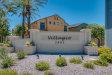Photo of 2402 E 5th Street, Unit 1506, Tempe, AZ 85281 (MLS # 5648242)