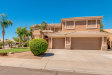 Photo of 848 E Carla Vista Drive, Gilbert, AZ 85295 (MLS # 5648307)