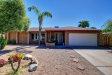 Photo of 8315 N 51st Drive, Glendale, AZ 85302 (MLS # 5648660)