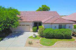Photo of 1775 N Agave Street, Casa Grande, AZ 85122 (MLS # 5648668)