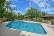 Photo of 6715 W Pershing Avenue, Peoria, AZ 85381 (MLS # 5648831)