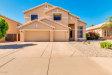 Photo of 10518 E Florian Avenue, Mesa, AZ 85208 (MLS # 5648921)