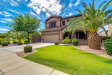 Photo of 14755 W Windrose Drive, Surprise, AZ 85379 (MLS # 5649023)
