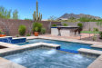 Photo of 6104 E Sienna Bouquet Place, Cave Creek, AZ 85331 (MLS # 5649117)