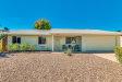 Photo of 8931 W Ironwood Drive, Peoria, AZ 85345 (MLS # 5649168)