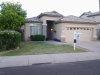 Photo of 2463 W Rockrose Way, Chandler, AZ 85248 (MLS # 5649234)