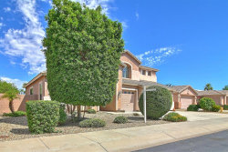 Photo of 13970 W Woodbridge Avenue, Goodyear, AZ 85395 (MLS # 5649247)