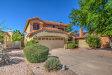 Photo of 8814 E Charter Oak Drive, Scottsdale, AZ 85260 (MLS # 5649272)