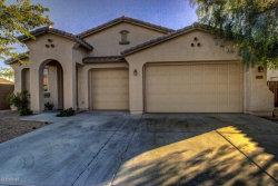 Photo of 9203 W Hedge Hog Place, Peoria, AZ 85383 (MLS # 5649324)