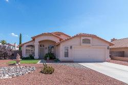 Photo of 7541 W Hearn Road, Peoria, AZ 85381 (MLS # 5649427)