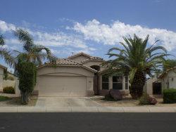 Photo of 15350 W Teal Lane, Surprise, AZ 85374 (MLS # 5649658)