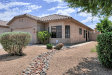 Photo of 8855 W Paradise Drive, Peoria, AZ 85345 (MLS # 5649900)