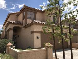 Photo of 1813 N 106th Avenue, Avondale, AZ 85392 (MLS # 5650182)