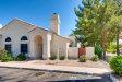 Photo of 2100 W Lemon Tree Place, Unit 57, Chandler, AZ 85224 (MLS # 5650197)
