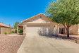 Photo of 1858 E Carla Vista Drive, Chandler, AZ 85225 (MLS # 5651062)