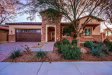Photo of 2422 N 157th Drive, Goodyear, AZ 85395 (MLS # 5652094)