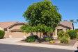 Photo of 2125 N 164th Avenue, Goodyear, AZ 85395 (MLS # 5652799)