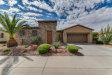Photo of 12663 W Pinnacle Vista Drive, Peoria, AZ 85383 (MLS # 5652861)