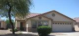 Photo of 589 W Jardin Loop, Casa Grande, AZ 85122 (MLS # 5653299)