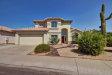 Photo of 3207 N 115 Lane, Avondale, AZ 85392 (MLS # 5654504)