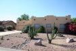 Photo of 9478 E Del Monte Avenue, Gold Canyon, AZ 85118 (MLS # 5654535)