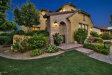 Photo of 14474 W Coronado Road, Goodyear, AZ 85395 (MLS # 5654751)