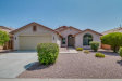 Photo of 1925 S 85th Avenue, Tolleson, AZ 85353 (MLS # 5656247)