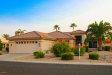 Photo of 15281 W Amelia Drive, Goodyear, AZ 85395 (MLS # 5656685)