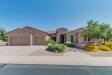 Photo of 16736 W Oracle Rim Drive, Surprise, AZ 85387 (MLS # 5656843)