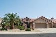 Photo of 16230 W Red Rock Drive, Surprise, AZ 85374 (MLS # 5657510)