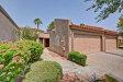 Photo of 9708 W Oraibi Drive, Peoria, AZ 85382 (MLS # 5657804)