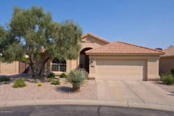 Photo of 3731 N 150th Court, Goodyear, AZ 85395 (MLS # 5657954)