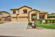 Photo of 2164 E Taurus Place, Chandler, AZ 85249 (MLS # 5658096)