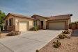 Photo of 7771 W Albert Lane, Peoria, AZ 85382 (MLS # 5658122)