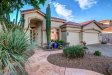 Photo of 5965 W Aurora Drive, Glendale, AZ 85308 (MLS # 5658841)