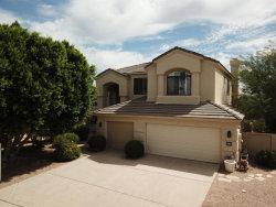 Photo of 9093 N 119th Street, Scottsdale, AZ 85259 (MLS # 5659626)