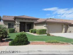 Photo of 1324 S Burk Street, Gilbert, AZ 85296 (MLS # 5659659)