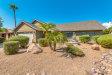 Photo of 4340 E Nisbet Road, Phoenix, AZ 85032 (MLS # 5660093)
