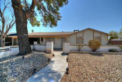 Photo of 1749 W Surrey Avenue, Phoenix, AZ 85029 (MLS # 5660152)