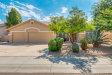 Photo of 13287 W Alvarado Drive, Goodyear, AZ 85395 (MLS # 5660736)
