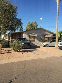 Photo of 24164 W Bonita Street, Unit SUPER, Casa Grande, AZ 85193 (MLS # 5661164)