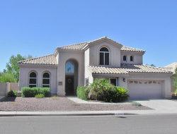 Photo of 3341 W Drake Street, Chandler, AZ 85226 (MLS # 5661494)