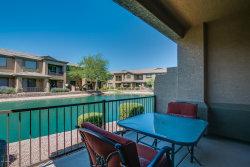 Photo of 705 W Queen Creek Road, Unit 1117, Chandler, AZ 85248 (MLS # 5661645)