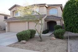 Photo of 15761 W Calavar Road, Surprise, AZ 85379 (MLS # 5661683)