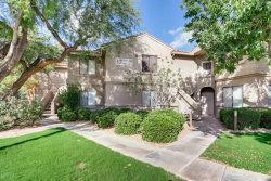 Photo of 15252 N 100th Street, Unit 2154, Scottsdale, AZ 85260 (MLS # 5661746)