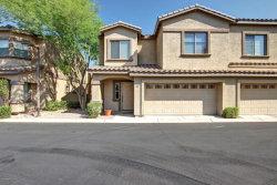 Photo of 3006 N 37th Street, Unit 4, Phoenix, AZ 85018 (MLS # 5662091)